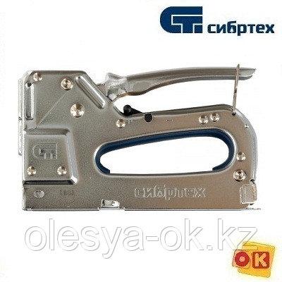 Степлер мебельный, регулируемый, 4-14 мм. СИБРТЕХ 40101