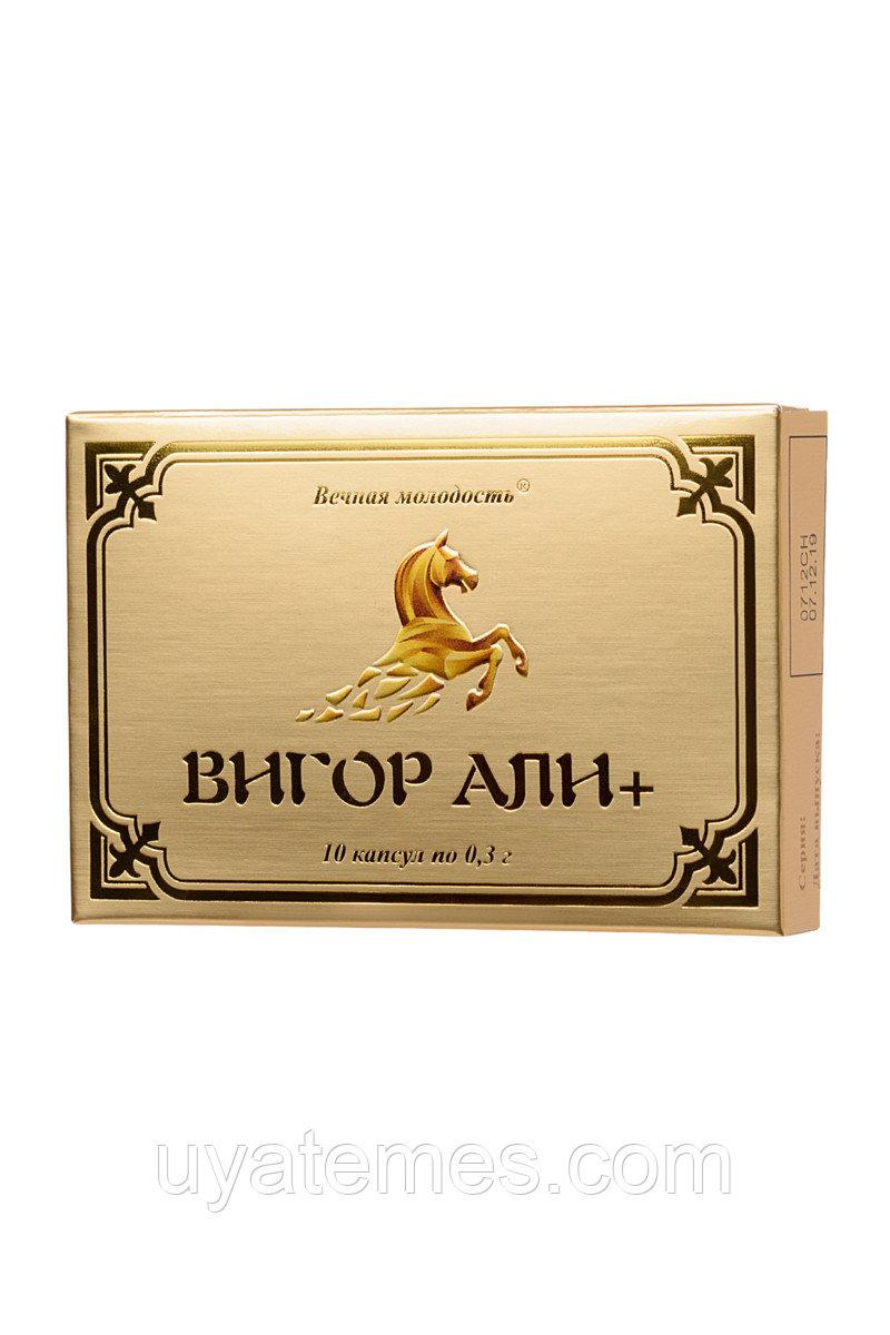 КАПСУЛЫ ВИГОР АЛИ+ 10 капс. для мужчин