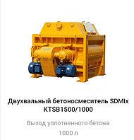 Двухвальный бетоносмеситель SDMix KTSB 1500/1000