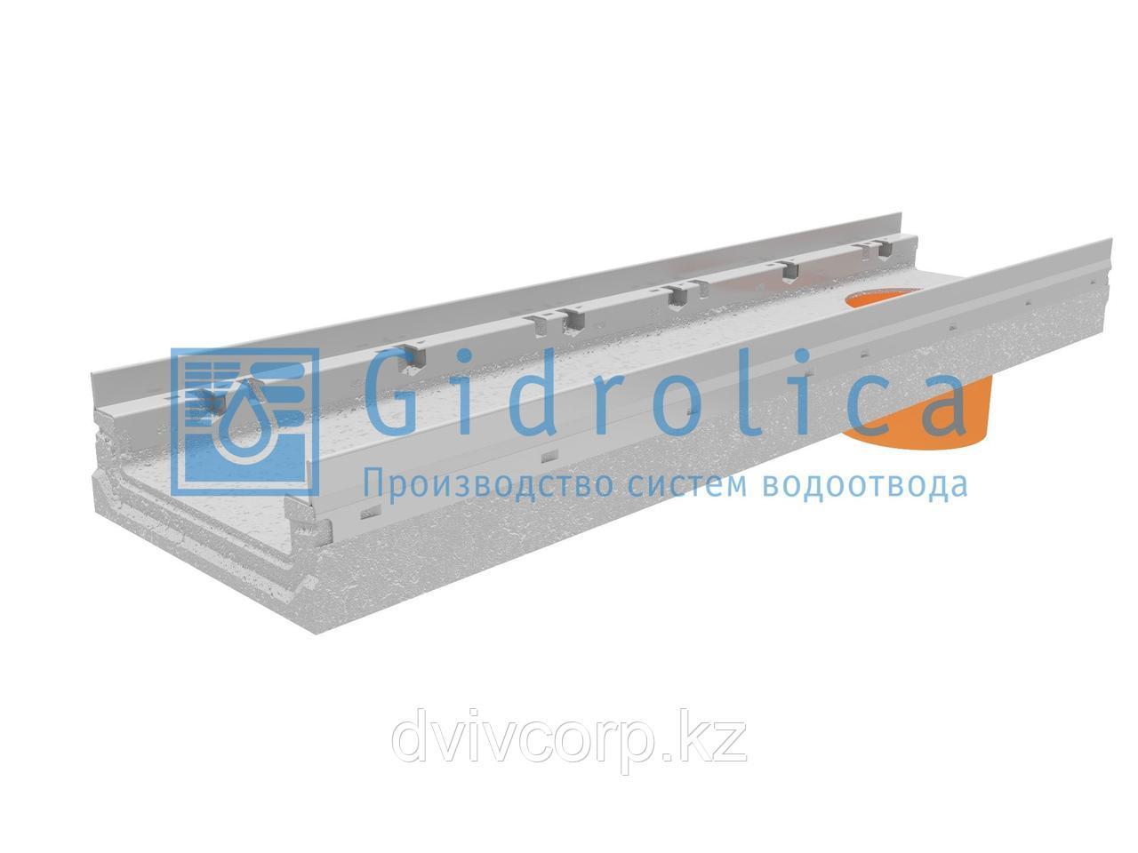 Лоток водоотводный бетонный коробчатый (СО-200мм), с оцинкованной насадкой, с водосливом КПв 100.26,3