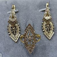 Комплект с бриллиантами
