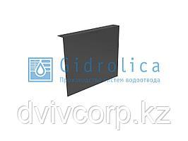 Перегородка-сифон для дождеприемника Gidrolica Point ДП 40.40 - пластиковый