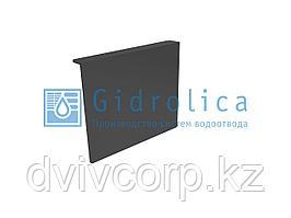 Перегородка-сифон для дождеприёмника Gidrolica Point ДП-20.20 – пластиковая