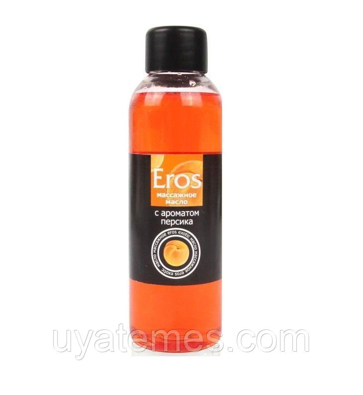 """Съедобное массажное масло """"EROS EXOTIC"""" (персик) 75мл."""