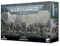 Necrons: Warriors (Некроны: Воины)