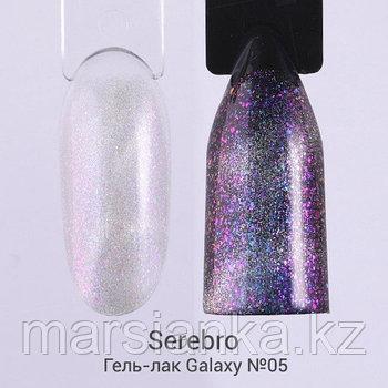 Гель лак Serebro Galaxy №05, 11мл