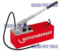Аппарат для опрессовки систем отопления и водоснабжения Rothenberger RP 50