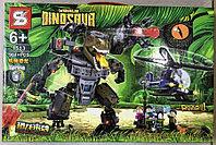 Конструктор Dinosaur 1513 Динозавр Механический Тираннозавр
