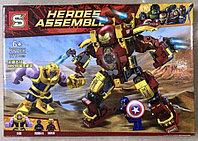 Конструктор SY1108 Super Heroes Assemble Мстители Халкбастер против Таноса