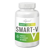 SMART-V, комплекс натуральных витаминов