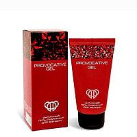 Provocative gel Интимный гель-лубрикант для мужчин ( Провокация)