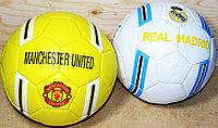 2020-35 Мяч футбольный разные клубы