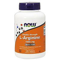L-аргинин, 1000 мкг, двойное действие, Now Foods, 120 таблеток