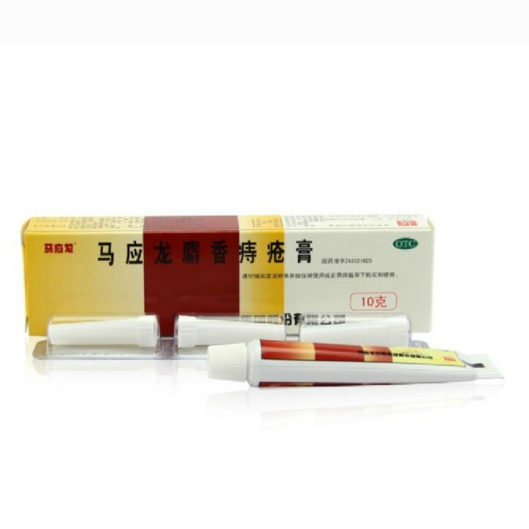 Китайская мускусная мазь — эффективное лечебное средство против геморроя 10 гр