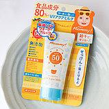 Детский солнцезащитный крем MOMMY UV Aqua Milk 50 гр., Isehan, фото 3