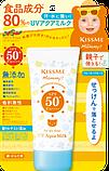 Детский солнцезащитный крем MOMMY UV Aqua Milk 50 гр., Isehan, фото 4