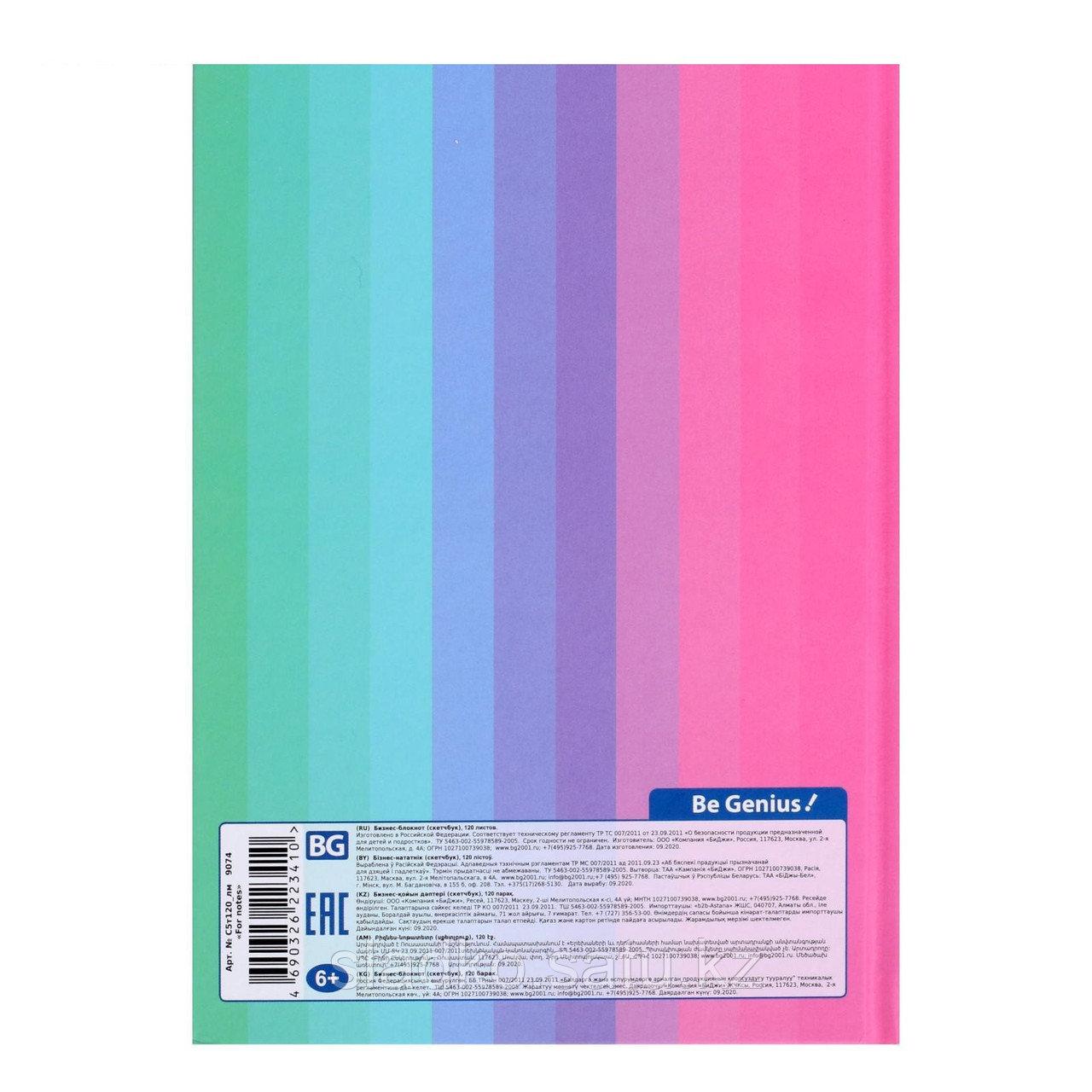 Ежедневник Скетчбук For notes твёрдая обложка А5 120 листов 21 х 15 см - фото 4