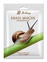 Dr.Kang Тканевая Маска с Муцином Улитки Snail Mucin Essence Sheet Mask (Regeneration)