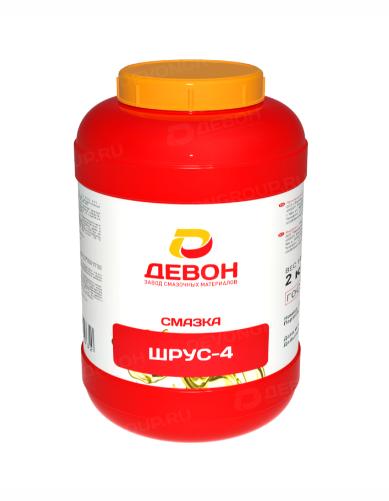 Автомобильная литиевая смазка Девон Шрус-4 - 2 кг