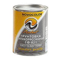 Грунтовка серая «Новоколор» ГФ-021