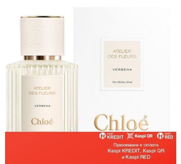Chloe Verbena парфюмированная вода объем 50 мл(ОРИГИНАЛ)