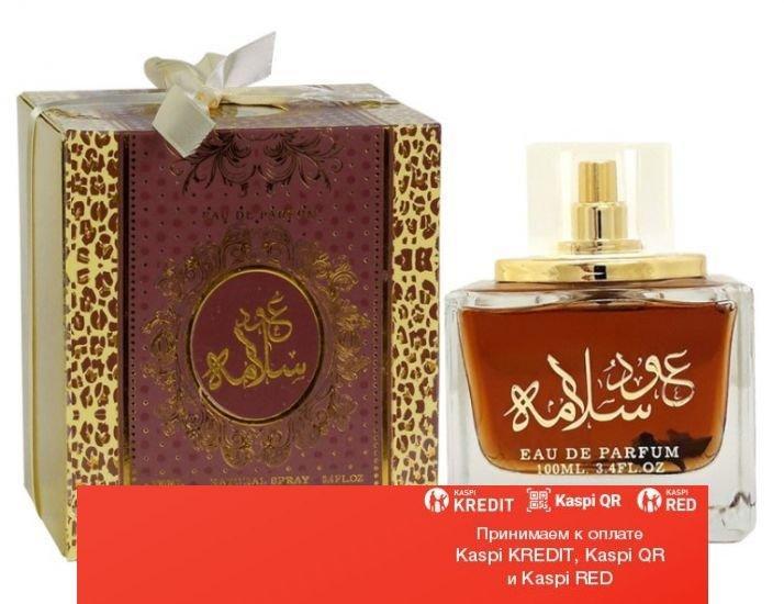 Lattafa Perfumes Oud Salama парфюмированная вода объем 100 мл(ОРИГИНАЛ)