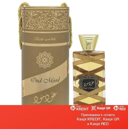 Lattafa Perfumes Oud Mood Elixir парфюмированная вода объем 100 мл(ОРИГИНАЛ)