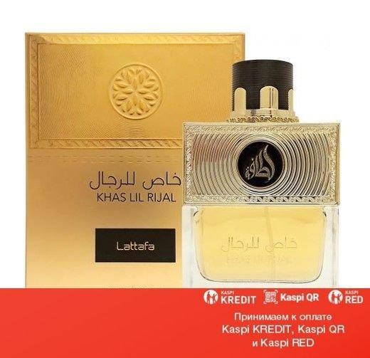 Lattafa Perfumes Khas Lil Rijal парфюмированная вода объем 100 мл(ОРИГИНАЛ)