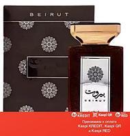 Lattafa Perfumes Beirut парфюмированная вода объем 100 мл(ОРИГИНАЛ)