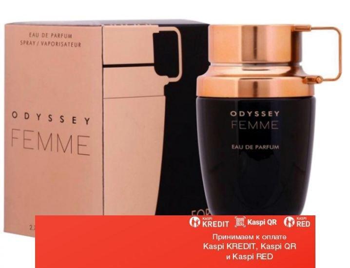 Armaf Odyssey Femme парфюмированная вода объем 80 мл(ОРИГИНАЛ)