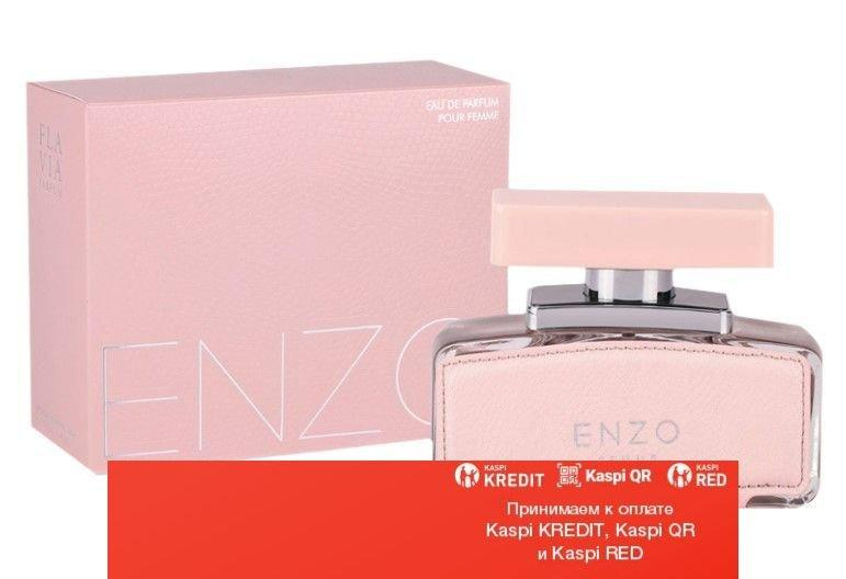 Armaf Enzo Pour Femme парфюмированная вода объем 100 мл(ОРИГИНАЛ)