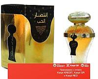 Ard Al Zaafaran Intesar Al Hub парфюмированная вода объем 100 мл(ОРИГИНАЛ)