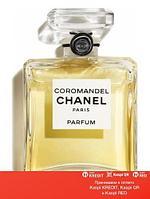 Chanel Coromandel Parfum духи объем 15 мл(ОРИГИНАЛ)