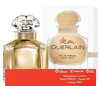 Guerlain Mon Guerlain Gold Collector Edition парфюмированная вода объем 50 мл тестер(ОРИГИНАЛ)