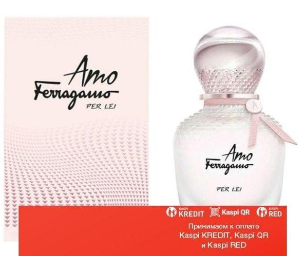 Salvatore Ferragamo Amo Ferragamo Per Lei парфюмированная вода объем 100 мл (ОРИГИНАЛ)