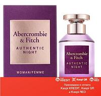 Abercrombie & Fitch Authentic Night Woman парфюмированная вода объем 100 мл тестер(ОРИГИНАЛ)