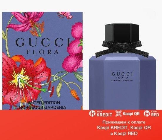 Gucci Flora by Gucci Gorgeous Gardenia Limited Edition 2020 туалетная вода объем 100 мл (ОРИГИНАЛ)