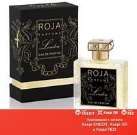 Roja Dove London парфюмированная вода объем 100 мл тестер (ОРИГИНАЛ)