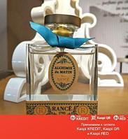 Rance Alchimie du Matin парфюмированная вода объем 100 мл тестер (ОРИГИНАЛ)