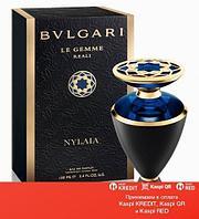 Bvlgari Le Gemme Reali Nylaia парфюмированная вода объем 8 мл (ОРИГИНАЛ)
