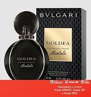 Bvlgari Goldea The Roman Night Absolute парфюмированная вода объем 75 мл тестер(ОРИГИНАЛ)