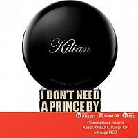 Kilian I Don't Need A Prince By My Side To Be A Princes парфюмированная вода объем 50 мл(ОРИГИНАЛ)