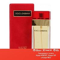 Dolce & Gabbana D&G Women парфюмированная вода объем 25 мл(ОРИГИНАЛ)
