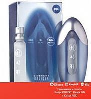 Givenchy Oblique Fast Forward туалетная вода винтаж объем 3*20 мл тестер(ОРИГИНАЛ)