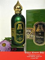 Attar Collection Al Rayhan парфюмированная вода объем 100 мл тестер (ОРИГИНАЛ)