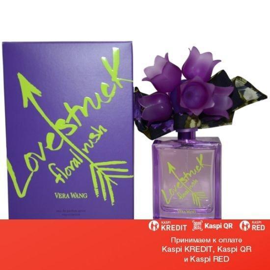 Vera Wang Lovestruck Floral Rush парфюмированная вода объем 50 мл(ОРИГИНАЛ)