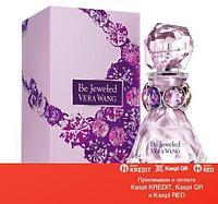 Vera Wang Be Jeweled парфюмированная вода объем 50 мл(ОРИГИНАЛ)