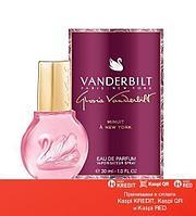 Vanderbilt Minuit a New York парфюмированная вода объем 100 мл(ОРИГИНАЛ)