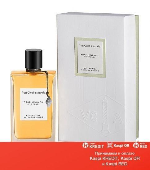 Van Cleef & Arpels Rose Velours парфюмированная вода объем 75 мл тестер(ОРИГИНАЛ)