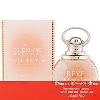 Van Cleef & Arpels Reve парфюмированная вода объем 50 мл тестер (ОРИГИНАЛ)